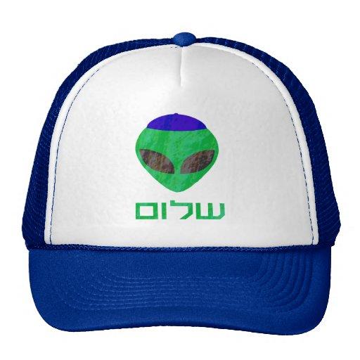 Shalom alien-Hüte Baseballmütze