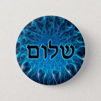 Shalom auf blauem Fraktal Runder Button 5,7 Cm