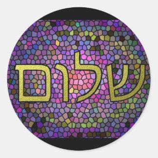 Shalom Friedensaufkleber Runder Aufkleber