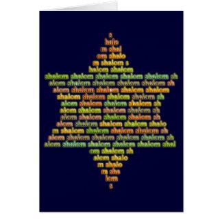 Shalom Karte
