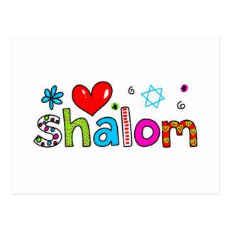 Shalom Postkarte