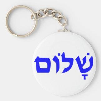 Shalom Schlüsselanhänger