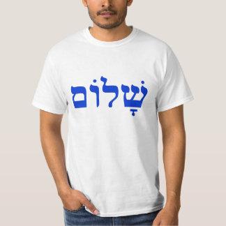 Shalom Wert-T - Shirt