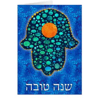 Shana Tova- glückliches jüdisches neues Jahr 1 Karte