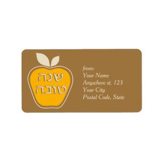 Shana Tova Rosh Hashanah jüdisches neues Jahr Adressaufkleber