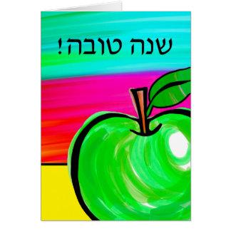 Shana Tova! Rosh Hashanah Karte, hebräischer Text Karte