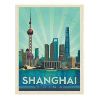 Shanghai, China| Skyline Postkarte