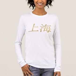 Shanghai-Gold - Chinese - auf Schwarzem Langarm T-Shirt