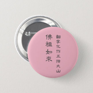 she&he runder button 5,1 cm