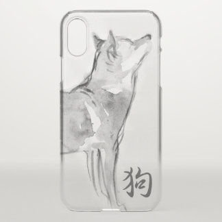 Shiba Inu, das 1 chinesisches Hundejahr iPhone iPhone X Hülle