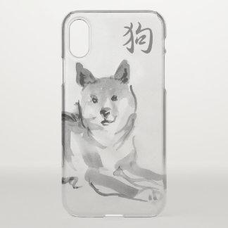 Shiba Inu, das 2 Chinesen malt, verfolgen Jahr iPhone X Hülle