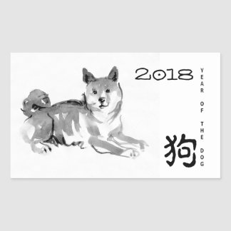 Shiba Inu, das chinesischen Hundejahr-Aufkleber Rechteckiger Aufkleber