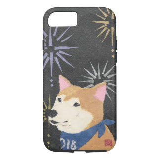 Shiba Inu, orange Shiba, Jahr des Hundes iPhone 8/7 Hülle