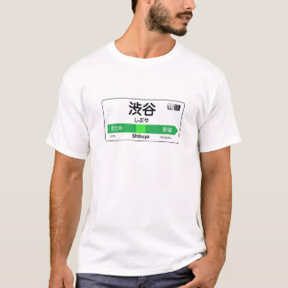 Shibuya Bahnstation-Zeichen T-Shirt