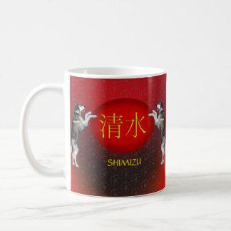 Shimizu-Monogramm-Hund Kaffeetasse