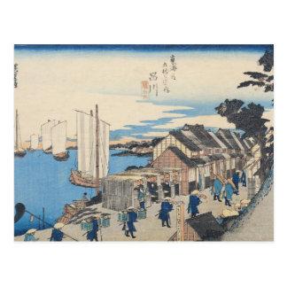 Shinagawa: Abfahrt von einem Daimyo Postkarte