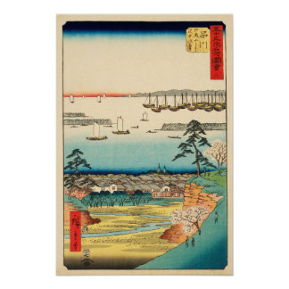 Shinagawa, Japan: Vintager Woodblock Druck Poster