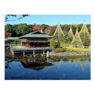 Shirotori Gärten von Nagoya, Japan Postkarte