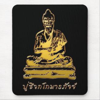 Shivago Komarpaj Buddha der thailändischen Massage Mousepad