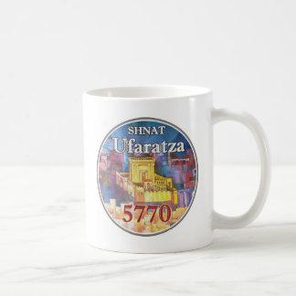 Shnat 5770 kaffeetasse