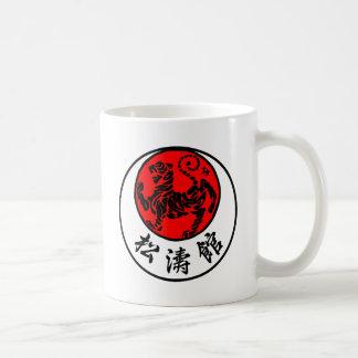 Shotokan aufgehende Sonne-japanische Kalligraphie Kaffeetasse