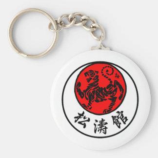 Shotokan aufgehende Sonne-japanische Kalligraphie Schlüsselanhänger