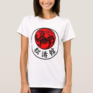 Shotokan aufgehende Sonne-japanische Kalligraphie T-Shirt