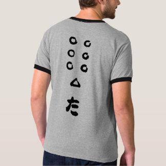 Sieben Samurai-Shirt T-Shirt