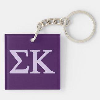 Sigma-Kappa Lil großes Logo Schlüsselanhänger