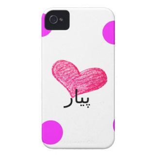 Sindhi-Sprache des Liebe-Entwurfs Case-Mate iPhone 4 Hülle