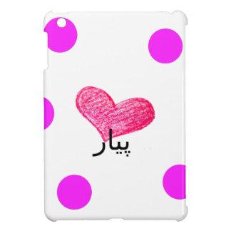 Sindhi-Sprache des Liebe-Entwurfs iPad Mini Hülle