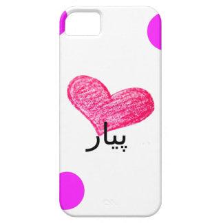 Sindhi-Sprache des Liebe-Entwurfs iPhone 5 Cover
