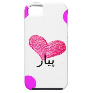 Sindhi-Sprache des Liebe-Entwurfs Tough iPhone 5 Hülle