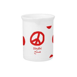 Sindhi-Sprache und Friedenssymbol-Entwurf Getränke Pitcher