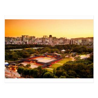 Skyline Seouls Südkorea Postkarte