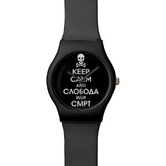 Sloboda ili smrt armbanduhr