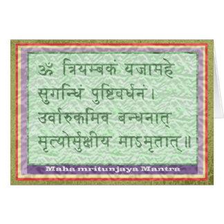 Smaragdgrün - Beschwörungsformel Maha Mritunjaya Karte