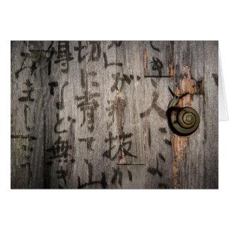 Snail mail Escargot auf asiatischer Kalligraphie Karte