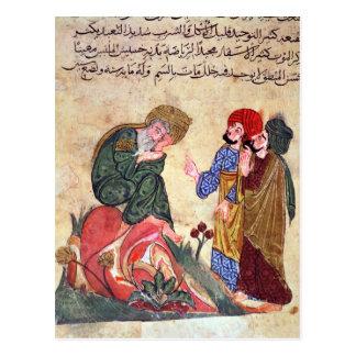SOCRATES und seine Studenten Postkarte