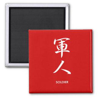 Soldat - Gunjin Quadratischer Magnet