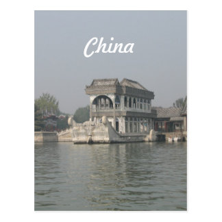Sommer-Palast Postkarten