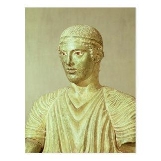 Sonderkommando des DelphiCharioteer, c.470 BC Postkarte