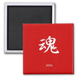 Soul - Tamashii Quadratischer Magnet