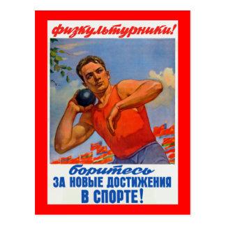 Sowjetische athletische Propaganda Postkarte