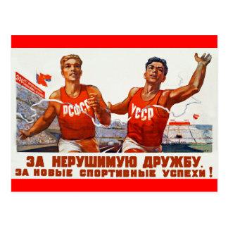 Sowjetische Freundschaft und Sport Postkarte