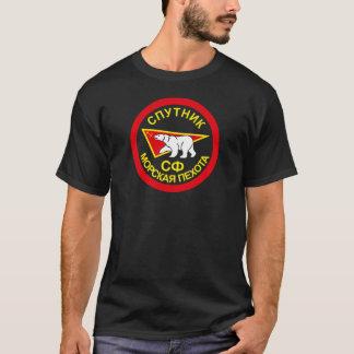 Sowjetische Marineinfanterie SPUTNIK T-Shirt