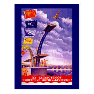 Sowjetische Sport-Propaganda Postkarte