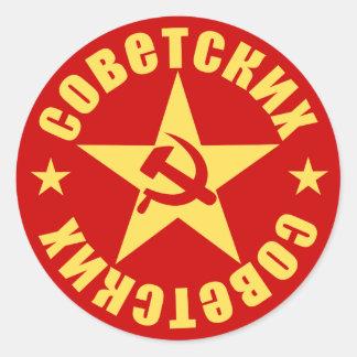 Sowjetisches Hammer-u. Sichel-Stern-Emblem Runder Aufkleber