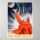 Sowjetisches Raum-Propaganda-Plakat Poster