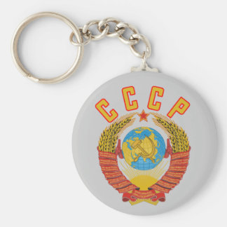 Sowjetisches Wappen CCCP keychain Schlüsselanhänger